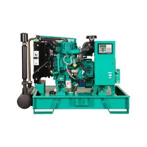 Cummins C33 D5 (O) Generator